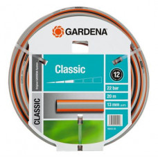 GARDENA CLASSIC SLANG 20 MTR INCL. KOPPELINGEN